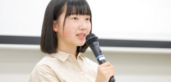 高校生起業家 平松明花さん